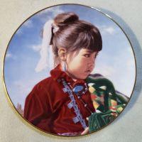Dessert Bloom Plate
